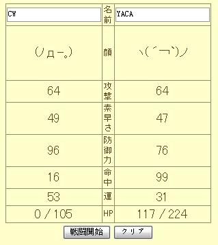 orzmd51-3.jpg