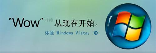 vista244.jpg