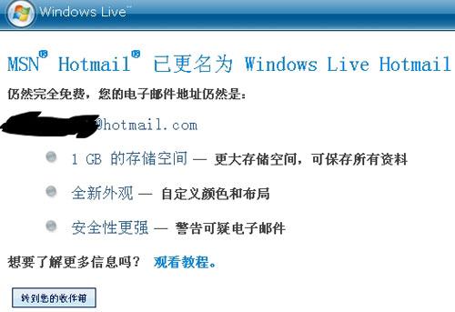 livemail03.jpg
