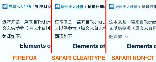 safaricleartype.jpg