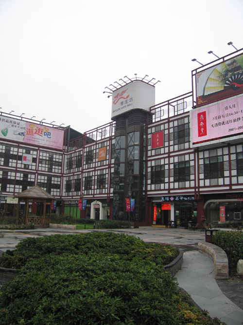 shanghai-touhou-02