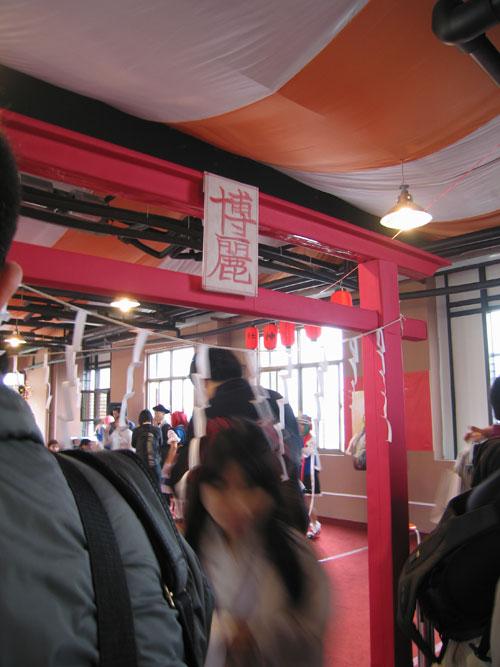 shanghai-touhou-34