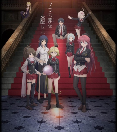 7-sins-of-anime